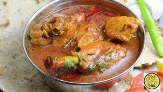 Spicy Saoji Chicken Curry - Nagpur Chicken - By Vahchef @ Vahrehvah.com