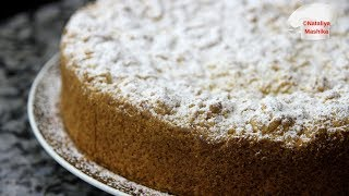 НЕВЕРОЯТНО ВКУСНЫЙ ! Яблочный пирог с заварным кремом | Apple custard pie |