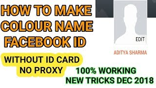 Color name facebook id