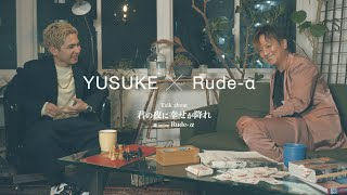 10th アルバム『For遊』special talk 遊turing Rude-α