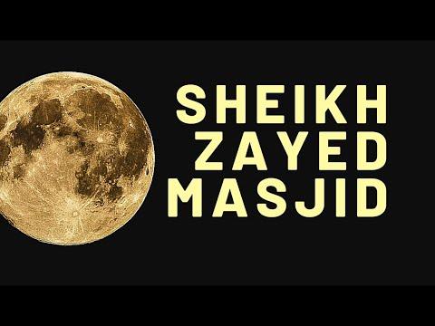 Sheikh Zayed Grand Mosque Abu Dhabi UAE    Night View