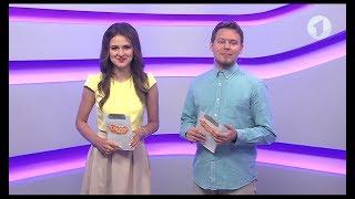 """Анонс программы """"Утренний эфир"""" на 29/06/17"""