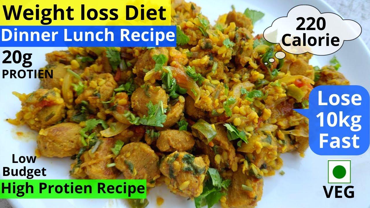 Weight loss dinner recipes   High Protien Diet Meal   बेहद तेज़ी से वजन घटाएगी ये Special Soya Mung