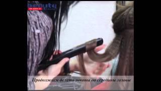 Как сделать локоны утюжком  // объемная укладка // curls
