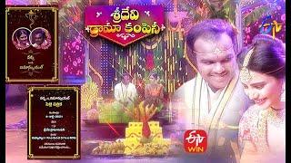 Sridevi Drama Company | 4th July 2021 | Latest Promo | Immanuel,Varsha | ETV Telugu