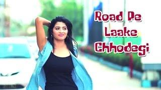 Road Pe Laake Chhodegi || New Haryanvi Song 2016 || Masoom Sharma, Anu Kadyan || रोड पे लाके छोड़ेगी