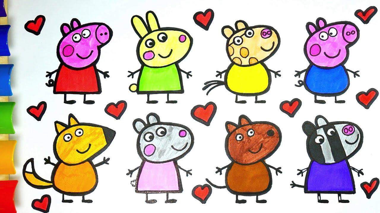 Пеппа и Её Друзья Детская Раскраска - YouTube