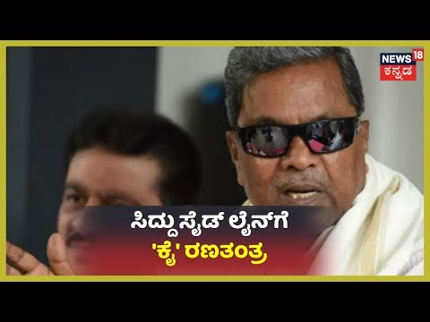 30 Mints 30 News | Kannada Top 30 Headlines Of The Day | Sept 20, 2019
