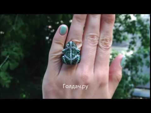 Кольцо Лягушка 7319116