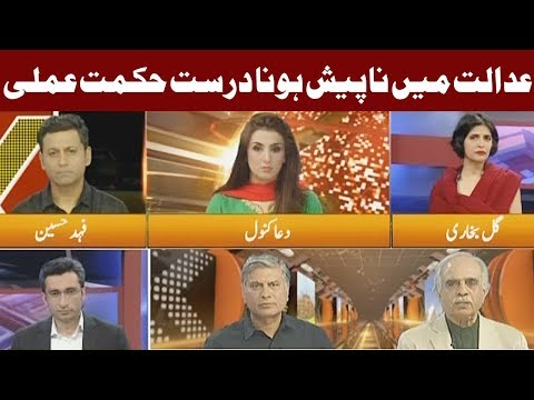 Express Special with Experts - 18 September 2017 - Express News