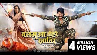 Balmua Tohre Khatir | Official Trailer | Pawan Singh | Khyati Singh | Bhojpuri