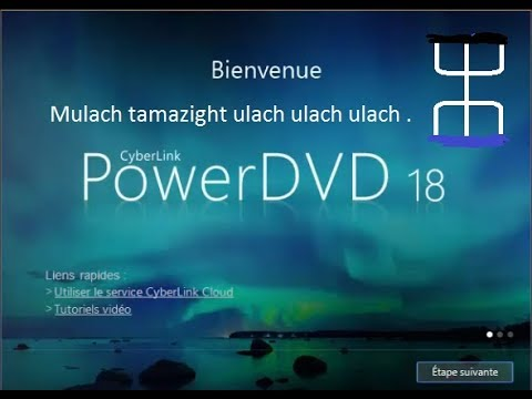 Cyberlink Power DVD 18.0