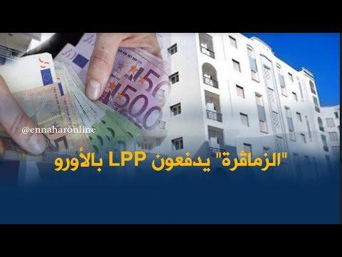 وزير السكن :أبناء الجالية سيدفعون قيمة سكنات LPP بالعملة الصعبة