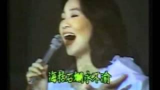 鳳飛飛~愛的禮物(現場)