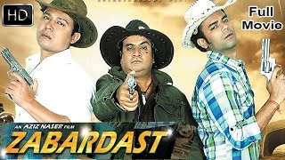 Repeat youtube video Hyderabadi Movies || Zabardast Full Length Movie || Akbar Bin Tabir, Mast Ali, Adnan Sajid Khan