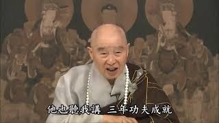 Hoàng Trung Sương niệm Phật hai năm mười tháng biết ngày vãng sanh