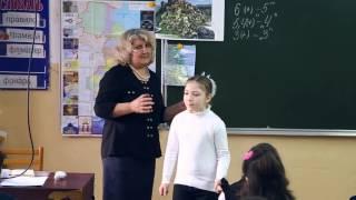 Открытый урок по предмету Окружающий мир. 4б класс, г. Махачкала 2016