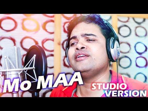 Mo Maa Siye - Odia New Songs - Saroj - Manas Kumar - Studio Version - HD Video