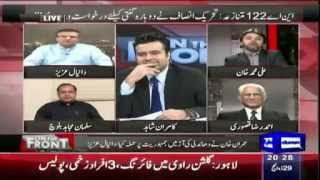 On The Front – 13 October | Kamran Shahid, Daniyal Aziz, Kasuri, Ali Muhammad Khan All Fighting