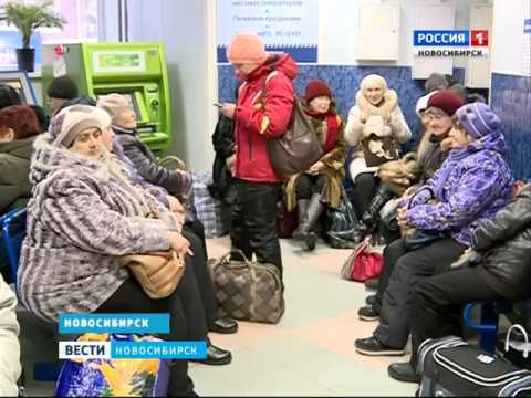Погода дает красный свет: сотни сибиряков не смогли уехать с автовокзала Новосибирска