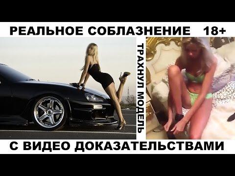 Знакомство с богатой женщиной - проще, чем вы думали!