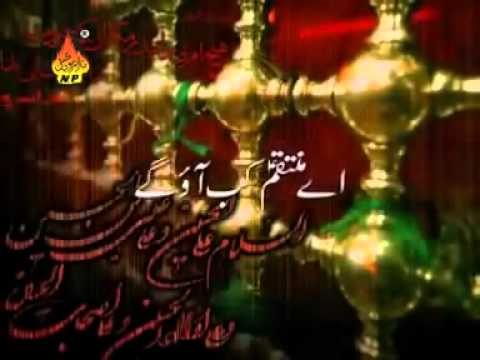 Mir Hasan Mir New Nohay, 2012-11 text (Kab Shamma Jalane Aaoge) write up.flv
