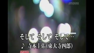 小田純平さん作曲、伊藤美和さん作詞。。いい曲です。^^