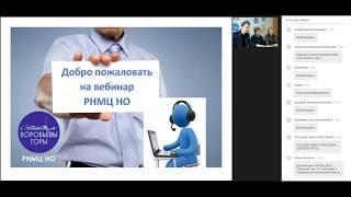 видео Кафедра правового обеспечения экономической и инновационной деятельности