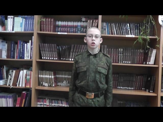 Изображение предпросмотра прочтения – КириллАпиханов читает отрывок изпроизведения «Бородино» М.Ю.Лермонтова