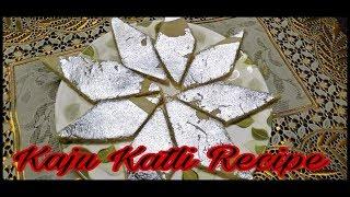 How To Make Kaju Katli At Home | Kaju Katli Recipe | Diwali Special Kaju Katli recipe