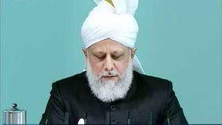 Sindhi Friday Sermon 24 Dec 2010, Positive resolve & absence of despair in true believers