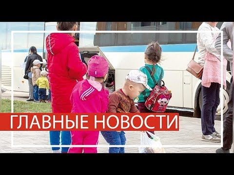 Новости Казахстана. Выпуск от 21.05.19 / Басты жаңалықтар