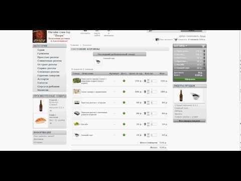 Как заказать суши и роллы online в Альметьевске?