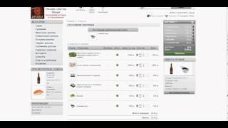 Как заказать суши и роллы online в Альметьевске?(Интернет - магазин по доставке блюд японской кухни. Бесплатная доставка в Альметьевске! http://eda-almet.ru/ Официал..., 2012-11-12T13:18:00.000Z)