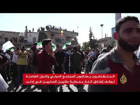 مظاهرات بإدلب تؤكد استمرار الثورة والتمسك بمطالبها  - نشر قبل 2 ساعة