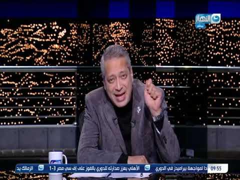 رئيس ادارة التنبؤات يكشف موعد انتهاء الموجة الباردة في مصر | أخر النهار