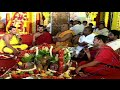 Download Sri Guru Venu Dattatreya Swamy Vari Pada Pooja Mahotsavam - Part 11 MP3 song and Music Video