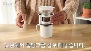 모아바리스타  자동 커피드리퍼 사용 설명 영상