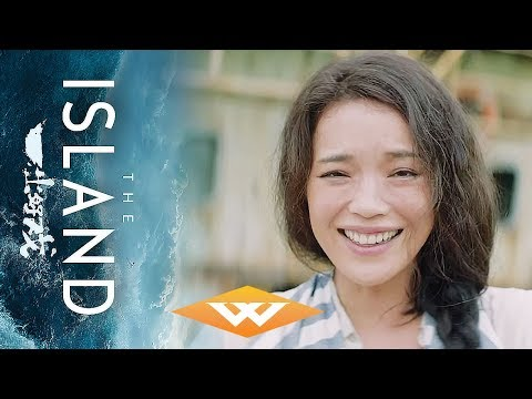 THE ISLAND (2018) Official Trailer | A Huang Bo Film