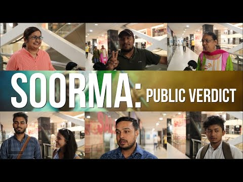 Soorma public review | First Day First Show | Diljit Dosanjh | Taapsee Pannu