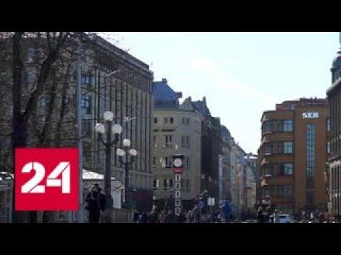 Страны Балтии требуют от России компенсаций за оккупацию