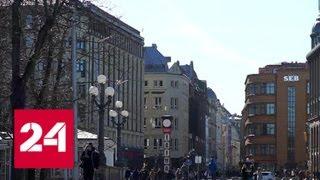 Страны Балтии требуют от России компенсаций за оккупацию - Россия 24