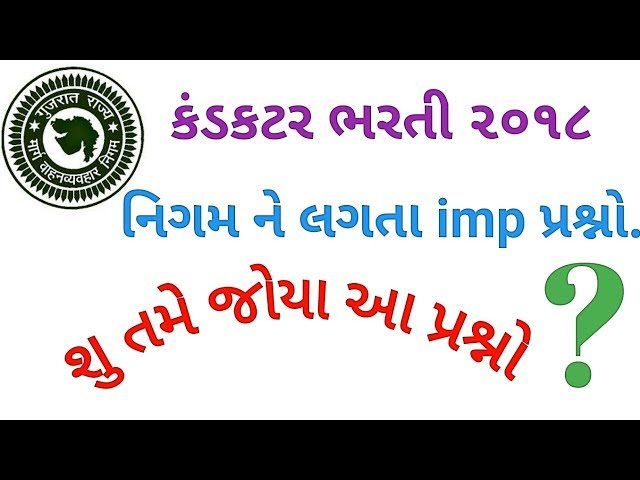 GSRTC|Conducter material|Conducter study material|nigam question answer|Gkgurugujrati|