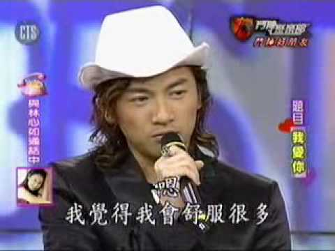 Alec Su and Ruby Lin on a 5566 Game Show