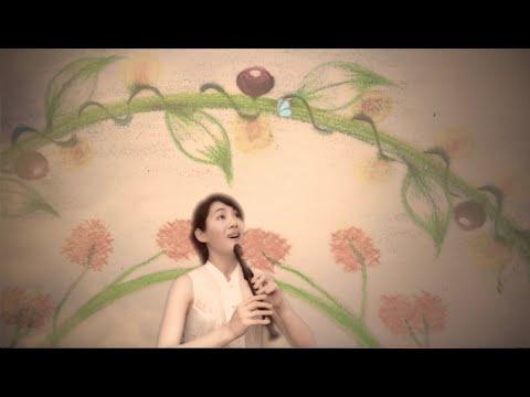 Recorder arrange and video image by YUKI Piano by Kanako Hashiyama リコーダー/映像:柴本幸 ピアノ: 端山奏子 ©2020 Yuki Shibamoto.