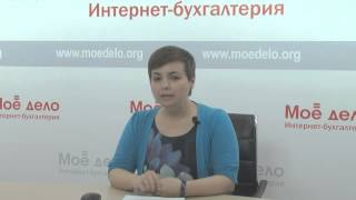видео Страховка для иностранцев в России: оформление, зачем и на какой срок необходима