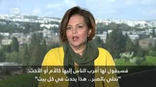 هادية بلحاج يوسف: المرأة العربية تعودت على السكوت و إخفاء كدماتها بالمكياج