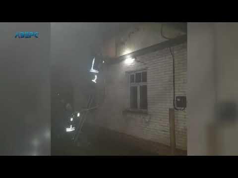 ТРК Аверс: На Волині з пожежі врятували двох пенсіонерів