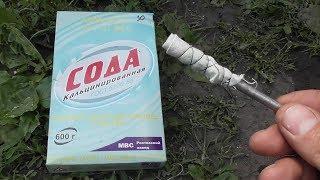 Удаление Ржавчины С Авто Навсегда + Оцинковка! Электрохимический Способ