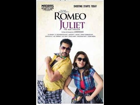 Romeo Juliet - Adiyae Ivalaey Song Lyrics in Tamil
